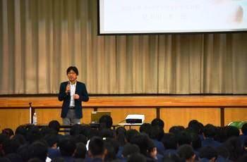 キャリア教育講演会